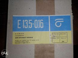 Лампочки для елочных гирлянд 13,5в, 0,16а Елочные игрушки