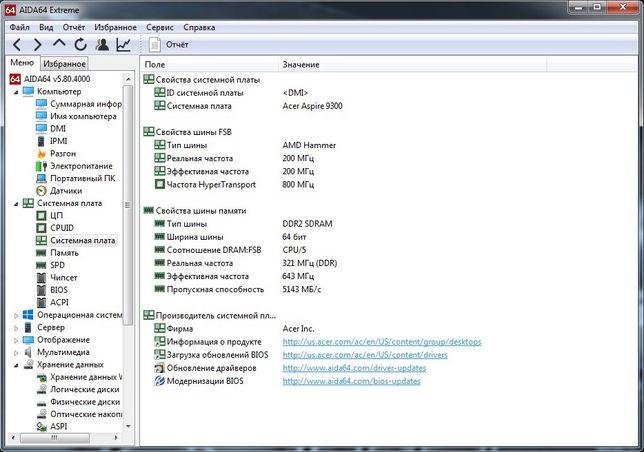 Acer Aspire 9301 AWSM Кременчуг - изображение 5