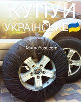 Авточехлы на колеса, комплект для хранения сезонной резины R16-R20