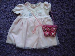 Sukienka 3-6 miesięcy