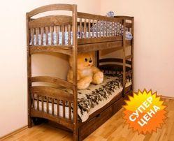 Двухъярусная кровать Карина (ящики ) супер цена