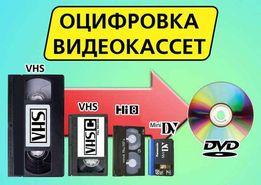 оцифровка видео на DVD - 15 грн час