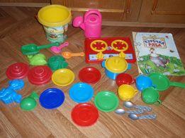 Детская посудка с плитой и набор песочный.Цена за всё что на фото.