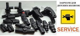 ремонт детских колясок.самокатов,роликов,санок,автокресел,ходунков