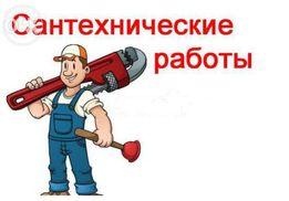 Сантехник Приднепровск, Чапли, Игрень, Победа, Тополь, Днепр
