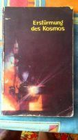"""Книга """"Ersturmung des Kosmos"""""""