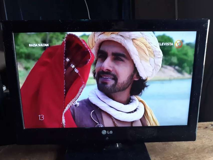 21inch LG Led Tv Latest (Available in my shop) 0