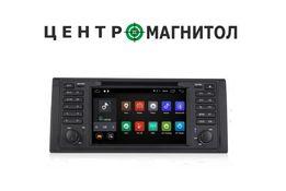 Магнитола BMW e39, е38 x5 M5 Android 7.1, GPS, USB, DVD 520