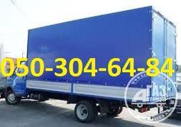 Перевозки мебели,переезды,грузчик,грузоперевозки,грузовое такси,газель