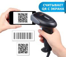 2D сканер QR кодов - считывает штрих-коды с экрана телефона и с бумаги