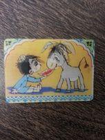 Календарик переливной мультфильм Почему ослик заупрямился 1985 г