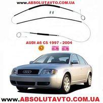 Ремкомплект трос стеклоподъемника Audi A6 C5 стеклоподъемник Ауди А6