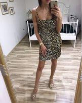 Sukienka pantera panterka krótka , jak nowa