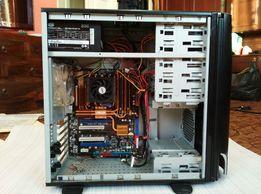 Продам комп'ютер AMD Athlon II X4 640 3.0GHz (Socket AM2+)