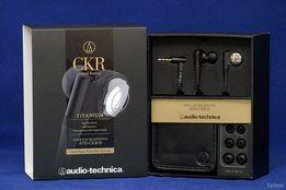 Продам топовые наушники-вкладыши Audio-Technica ATH-CKR10