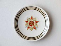 Тарелка СССР Отечественная Война