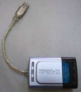 D-Link High Speed USB 2.0 Fast Ethernet Adapter