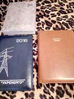 100 грн. Ежедневники, блокноты новые 2016, 2006, 2005 г.