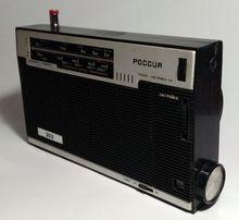 Радио в стиле Ретро Винтаж Приемник радиоприемник тюнер