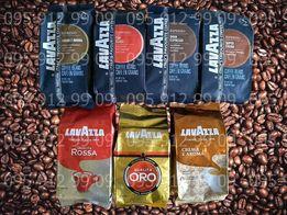 Кофе Кава LAVAZZA в зернах Лавазза Лавацца ТОЛЬКО ОПТ!!! КОФЕ в зернах