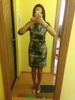 Плаття, платье, сукня