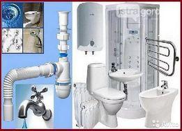 Установка, ремонт сантехники, водопроводов, систем отопления.