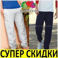 Мужские классические спортивные штаны с/без резинки Fruit of the Loom