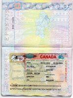 Канадская виза по религиозной программе!