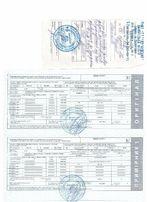 Оформление страховок для рабочей визы в Польшу, для выезда за границу