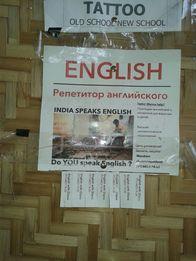 Подготовка к ЗНО (английский язык)