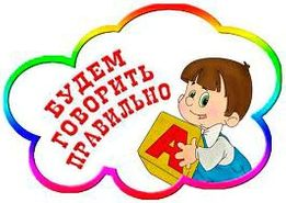 Логопед с медицинским образованием