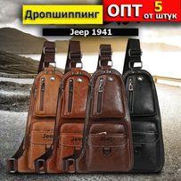Сумки Опт. Дроп. Jeep 1941, джип. Слинг, кобура, рюкзак на одно плечо