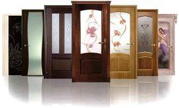 Двери межкомнатные от 990 рублей.