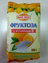 Фруктоза с витамином С (500г)