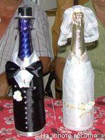сувенир на свадьбу