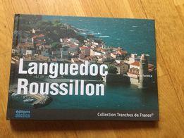 Французский язык Новая книга.Подарочный вариант .Languedoc Roussillon.