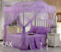 Curved mosquito net 0