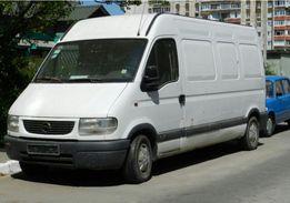 Грузоперевозки,доставка,автоуслуги,качественно и в срок