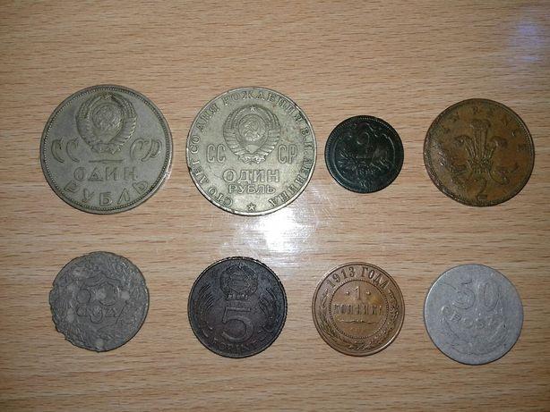 Продам 8сім штук монет доволі таки рідкісних Николаев - изображение 2