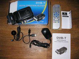 Цифровой эфирный приемник DVB-т