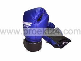 Перчатки боксерские/для бокса/груши/мешка. Детские 4 унции (oz)