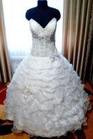 Продам гарну весільну сукню