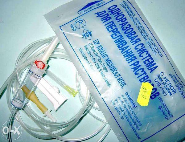 Опытная медсестра окажет медицинские услуги на дому (пос.котовского)