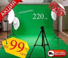 Хромакей, зеленый фон, рир, chromakey, фото, видео, зеленый экран