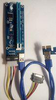 Райзер VER 007 PCI-E 1X TO 16X. 4pin 60см usb 3.0 только с завода.