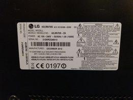 ЖК-телевизор LG 42LM670S