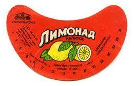 сиропы для напитков и лимонадов