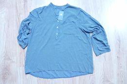 Tunika/bluzka ciążowa/ do karmienia /nowa