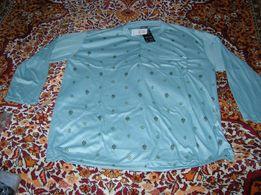 Nowa piżama XXXL kolor zielony