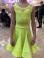 Платье для бальных танцев, Бейсик